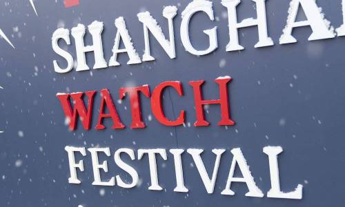 Le Shanghai Watch Festival